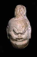 Tianlongshan Guardian Head HAR.1943.53.41 main photo