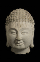 Tianlongshan Buddha Head NZM.20067 main photo