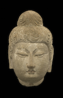 Tianlongshan Buddha Head NZM.20078 main photo