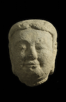 Tianlongshan Buddha Head PMA.1927.50.6 main photo