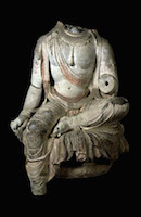 Tianlongshan Bodhisattva Seated TNM.TC374 main photo