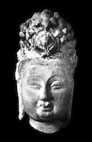 Tianlongshan Buddha Head UNK.UOC.628 main photo