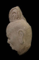 Tianlongshan Guardian Head HAR.1943.53.40 perspective 2