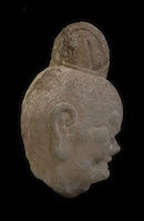 Tianlongshan Guardian Head HAR.1943.53.41 perspective 2